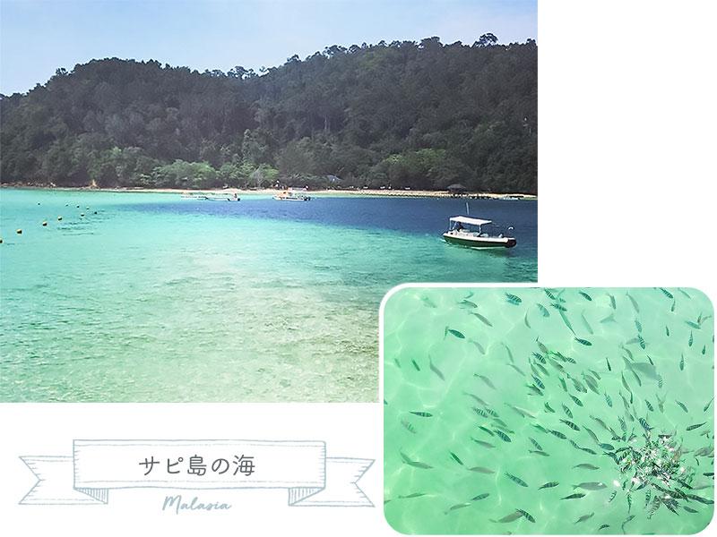 サピ島の海