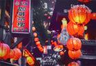 【台湾旅行】猫村→十分→九分(→夜市)の行き方!自力で安く周る方法を図解!