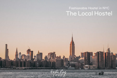 New York Hostel Review THE LOCAL HOSTEL