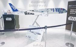 成田国際空港ANAラウンジレポ!優先カウンター・食事・ドリンク・サービス