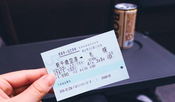 【新千歳空港⇔札幌】電車料金