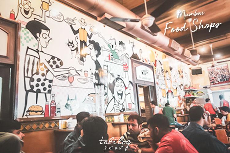 【Mumbai Food】Introduces  Mumbai Food 3Shops