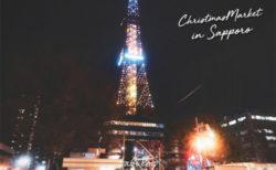 Sapporo Christmas Market