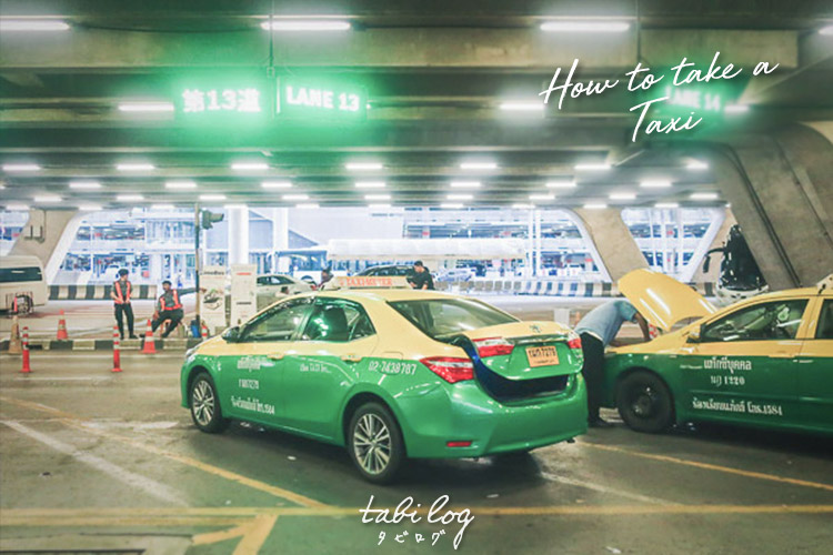 【How to take a Taxi】Airport to the Bangkok Hotel.