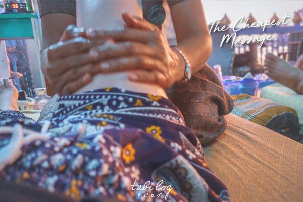 The Cheapest riverside massage in Bankok