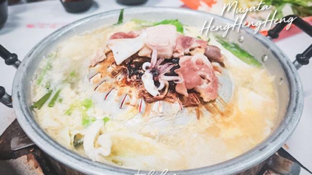 "Thai local food "" Heng Heng Heng"""