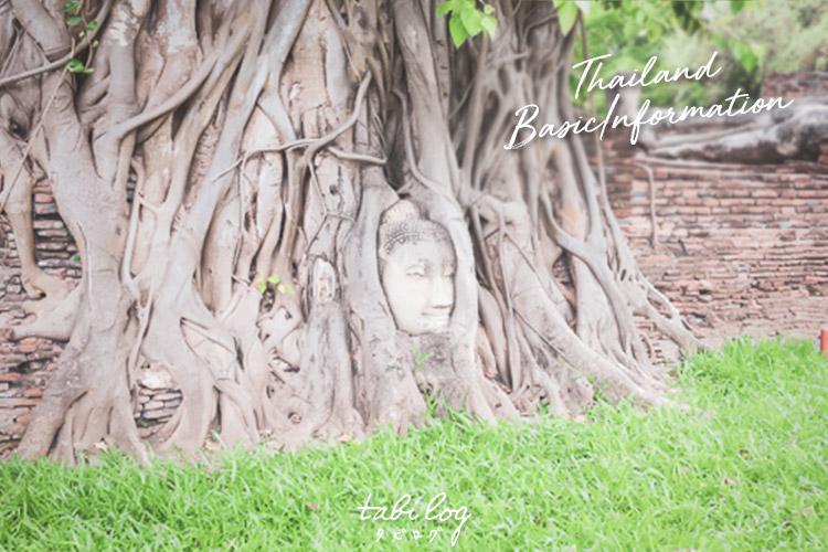 【Thai Travel 】Basic info, tourist spot in Bangkok