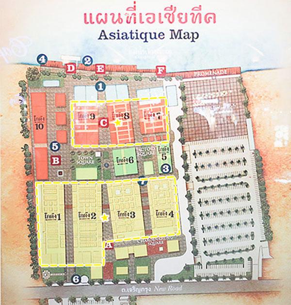 アジアティークマップ地図お土産屋