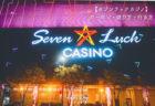 【韓国カジノ】セブンラックカジノに初挑戦!クーポン使い方・初心者の遊び方・行き方