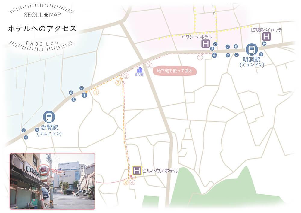 ヒルハウスホテルへの アクセスマップ