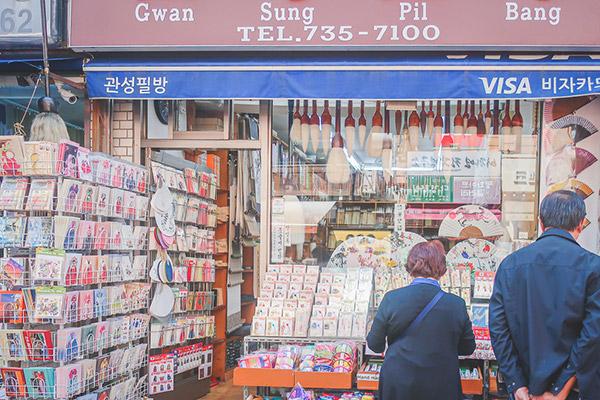 韓国文具屋さん