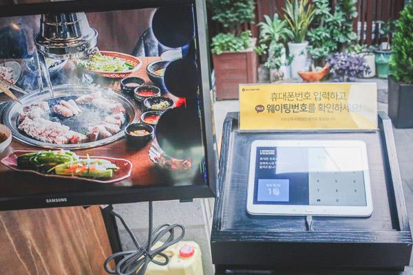 肉典食堂 江南店 順番の待ち方