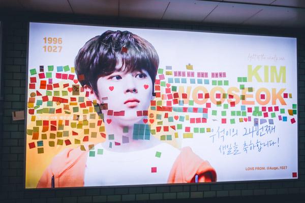 COEXモール最寄駅 三成駅のアイドルの壁2