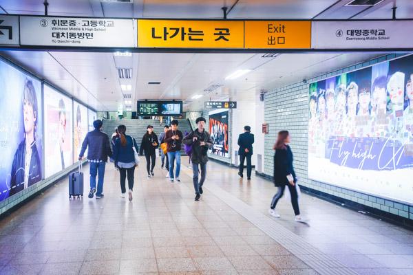 COEXモール最寄駅 三成駅のアイドルの壁