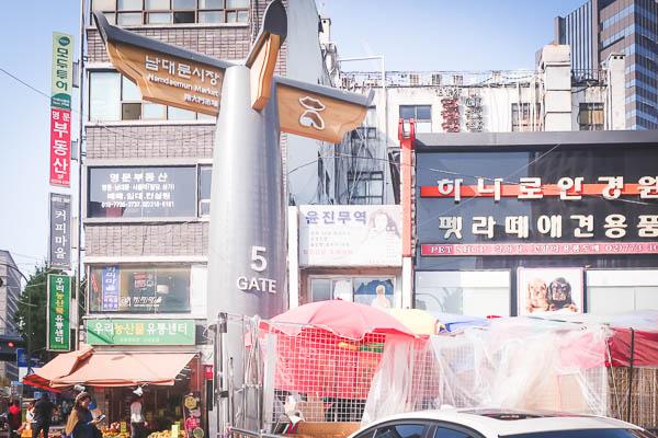 南大門市場ゲート5