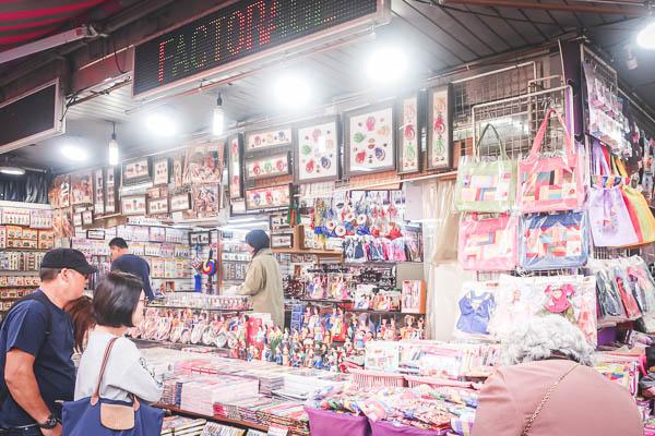 韓国雑貨が多いお土産屋さん『FACTORAGE』