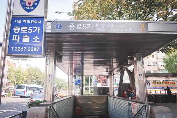 広蔵市場 最寄り駅 鍾路5街駅 8番出口
