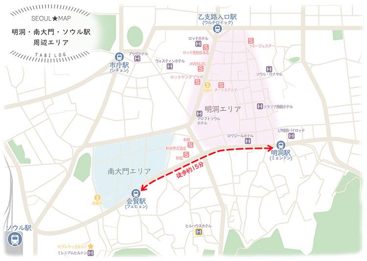 韓国マップ① 明洞~南大門市場