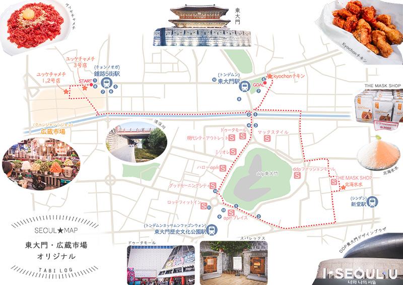 ⑪東大門~広蔵市場 オリジナルマップ