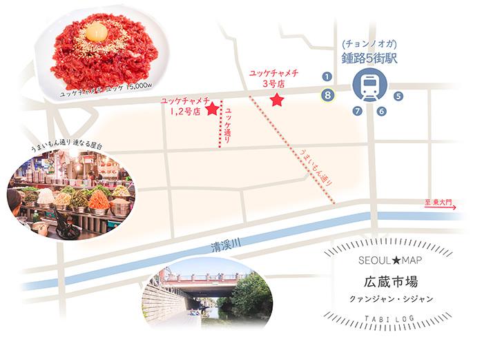 ⑬広蔵市場オリジナルマップ