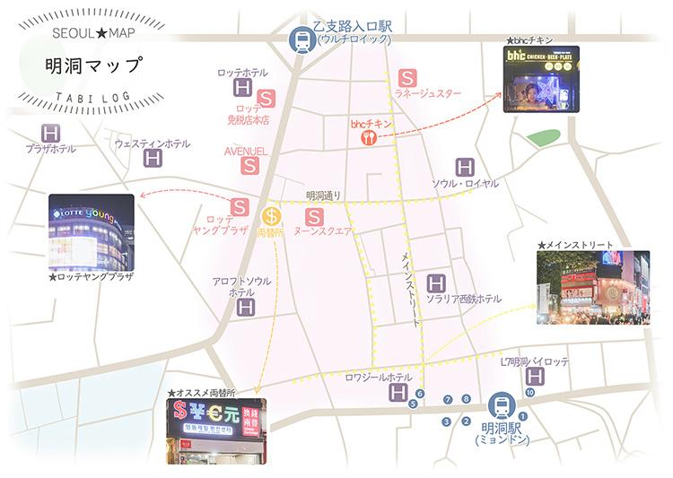 ③明洞オリジナルマップ