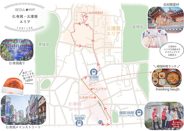 ⑦仁寺洞・三清洞 オリジナルマップ