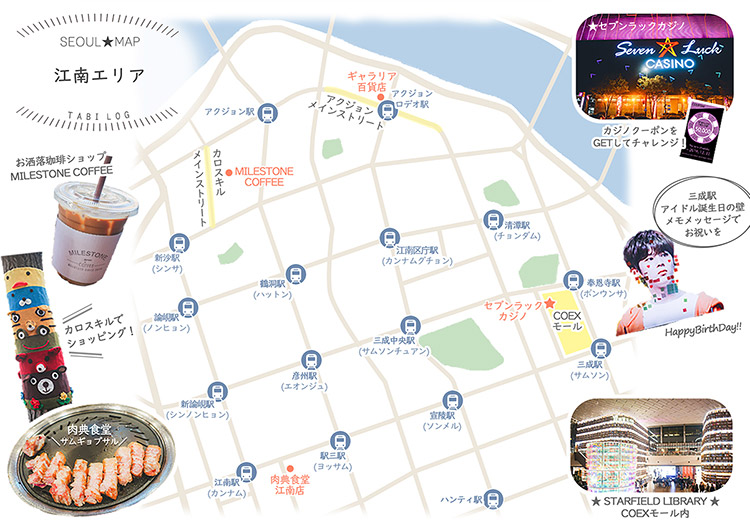 ⑨江南オリジナルマップ
