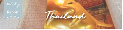 EG Thai