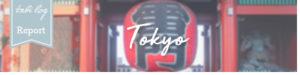 EG Tokyo