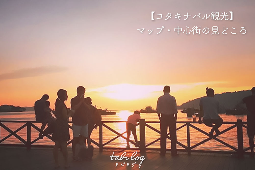 【コタキナバル観光】コタキナバル中心街マップ・観光スポット・ご飯処を紹介!
