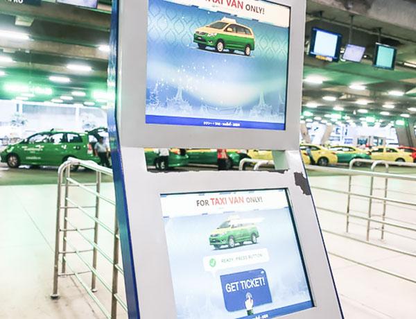 タクシーチケットマシーン1