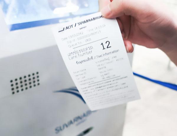 タクシーチケット番号