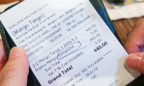 お会計 マンゴープレート×2=440B(1540円)