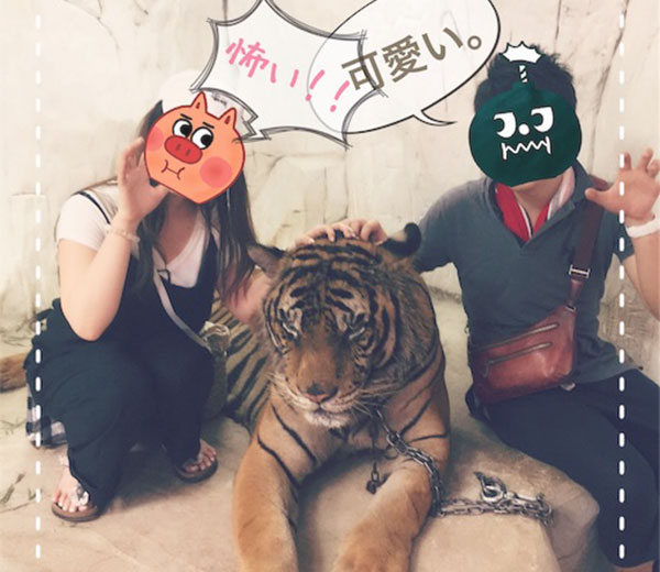 虎と記念撮影!200B
