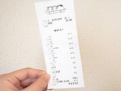 お会計:6品+飲み物6つ=1176B(¥4116円)