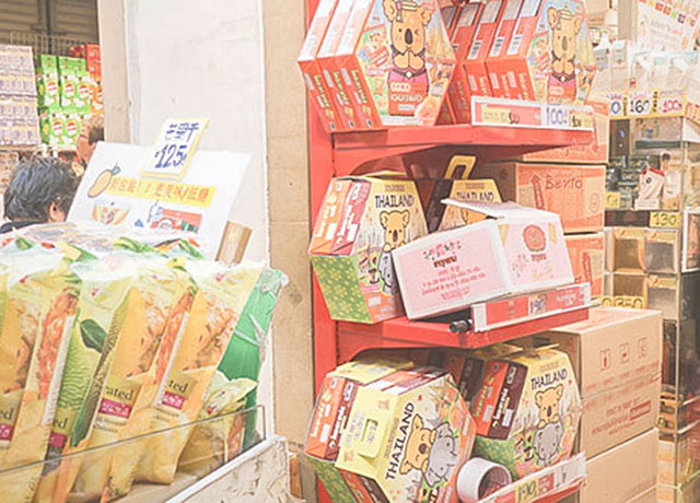 コアラのマーチ(マンゴー味)1箱7パック入100B(¥350)