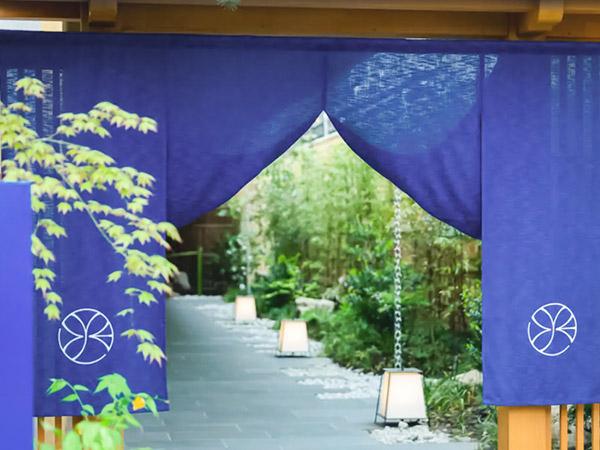 温泉旅館 由縁 新宿2