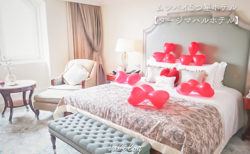 ムンバイの5つ星ホテル【タージマハルホテル】宿泊記!館内&部屋の様子・朝食等
