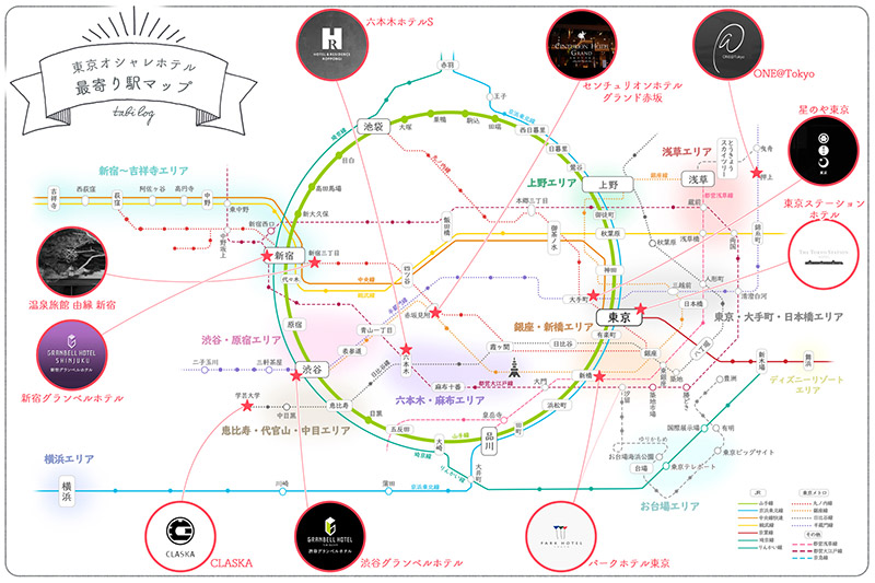 東京おしゃれホテル エリアマップ