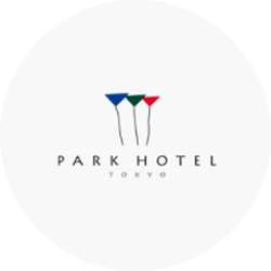 パークホテル東京3