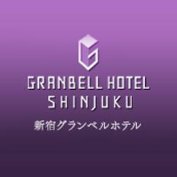 新宿グランベルホテル3