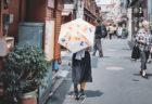 【東京散歩】浅草~日本橋~東京外苑へ11キロのロング散歩