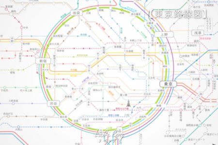 ダウンロードOK!【ざっくり東京路線図】と東京エリアマップと観光地