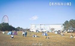 【葛西臨海公園】ファミリーやデートもにオススメ!公園の様子・マップ・売店
