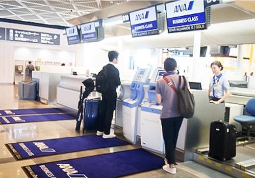 成田国際空港ビジネスクラス専用チェックイン