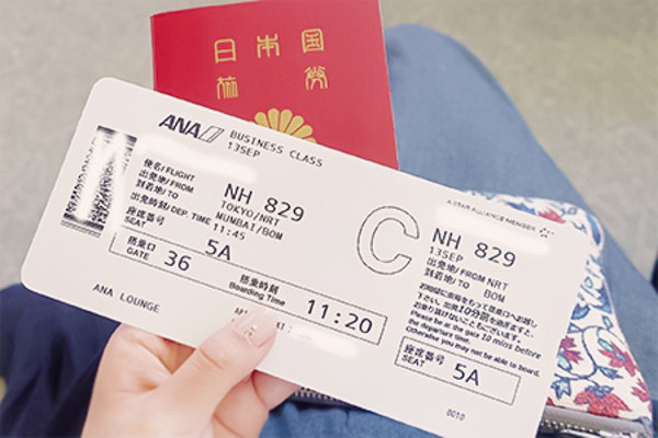 ANAビジネスクラス航空券