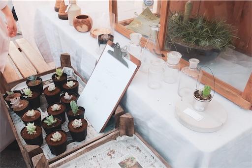 植物のブース