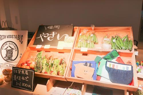 天王洲ハーバーマーケット野菜売り場
