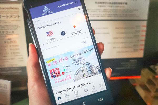 ホテルモントレ札幌専用スマートフォン