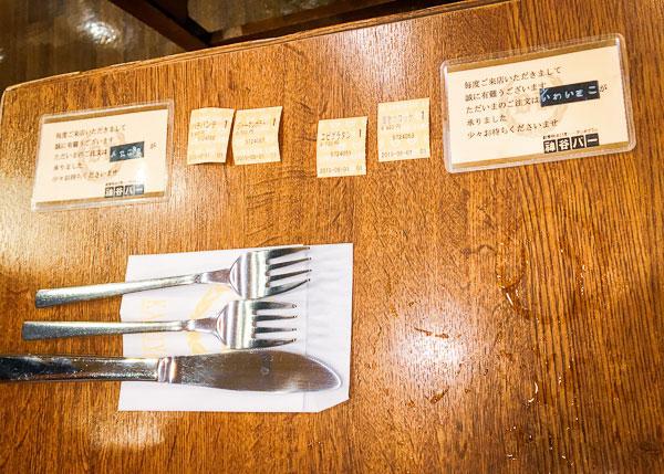 二度目以降の注文はテーブルでできる!